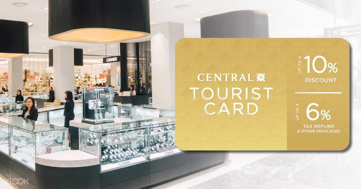 [Up to 10% Discount] Central Tourist Privilege E-Voucher